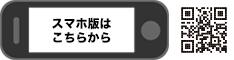 【美幌町】有限会社 北光ハイヤー